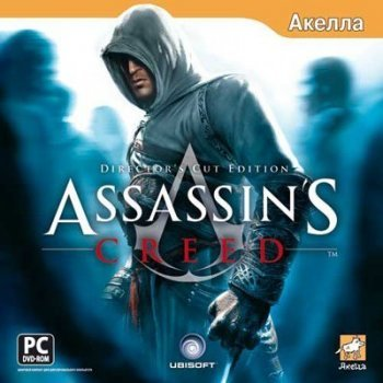 Assassin's Creed (2008) PC | RePack