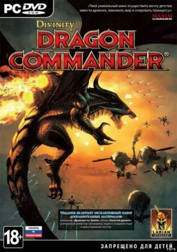 Divinity: Dragon Commander - Imperial Edition (2013) PC   RePack