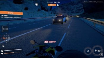 Just Ride: Apparent Horizon (2019) PC | Лицензия